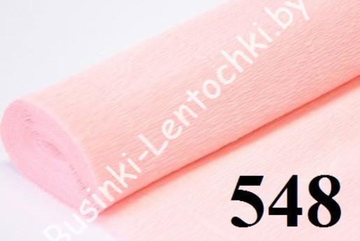 Бумага гофрированная цвет 548 светло-персиковый