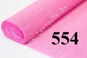 Бумага гофрированная цвет 554 розовый