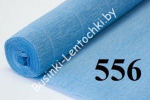Бумага гофрированная цвет 556 небесный