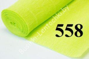 Бумага гофрированная цвет 558 салатовый