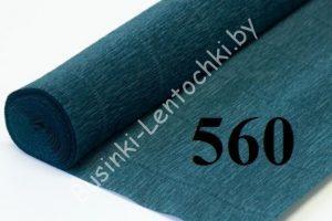 Бумага гофрированная цвет 560 тёмно-зелёный