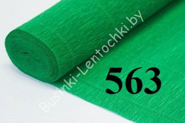 Бумага гофрированная цвет 563 зеленый