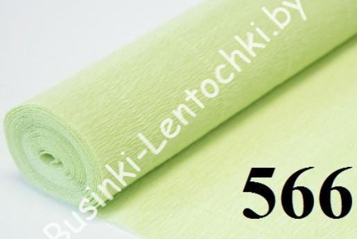 Бумага гофрированная цвет 566 светло-салатовый