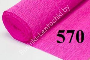 Бумага гофрированная цвет 570 светло-малиновый
