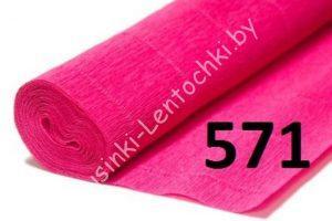 Бумага гофрированная цвет 571 ярко-розовый