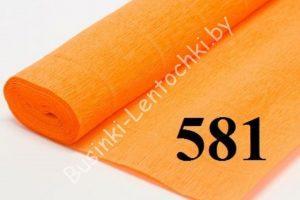 Бумага гофрированная цвет 581 оранжевый