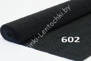 Бумага гофрированная цвет 602 черный