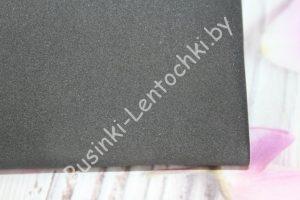 Фоамиран (195) чёрный (0,8-1мм)
