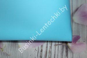 Фоамиран (165) голубой (0,8-1мм)