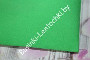 Фоамиран (031) лаймово-зеленый (0,8-1мм)