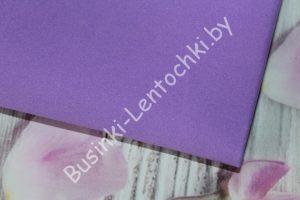 Фоамиран (157) фиолетовый (0,8-1мм)