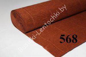 Бумага гофрированная цвет 568 коричневый