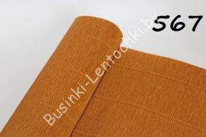 Бумага гофрированная цвет 567 светло-коричневый