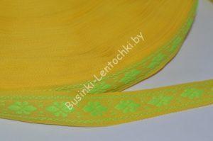 Лента (1,5см) декоративная (жаккардовая) жёлтая
