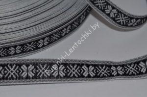Лента (1,5см) декоративная (жаккардовая) чёрная с белым рисунком