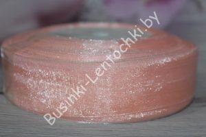 Лента (2,5см) капроновая персиковая