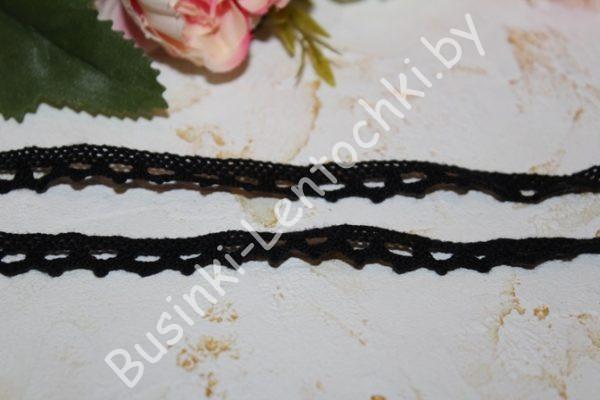 Кружево (1см) вязаное чёрное