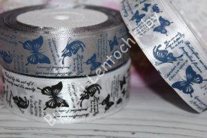 """Ленты (2,5см) атласные """"бабочка с надписью"""""""