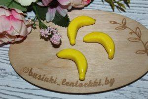Банан (4,5см)
