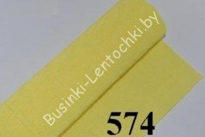 Бумага гофрированная цвет 574 ярко-жёлтый