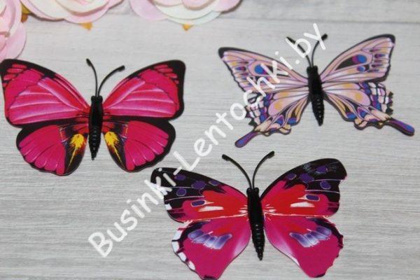 Бабочки (8см) пластиковые малиновые