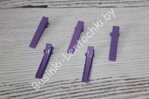 Основы (6-8см) плоские фиолетовые