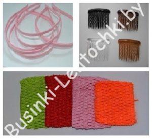 Фурнитура для канзаши и аксессуары для волос
