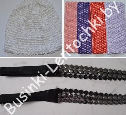 Повязки, топы, шапочки, сетки