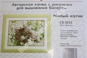 """Схема для вышивки бисером """"Милый котик"""""""