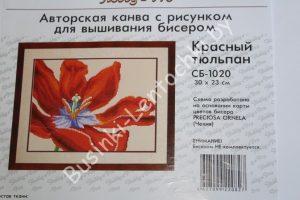 """Схема для вышивки бисером """"Красный тюльпан"""""""