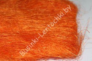 Сизалевое волокно тёмно-оранжевое