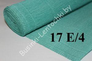 Бумага гофрированная цвет 17 Е/4 бирюзовая