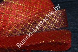Регилин (3см) ленточный с люрексом красный