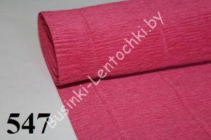 Бумага гофрированная цвет 547 коралловый