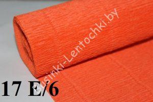 Бумага гофрированная цвет 17 Е/6 ярко-оранжевый