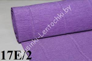 Бумага гофрированная цвет 17Е/2 сиреневый