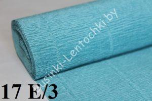Бумага гофрированная цвет 17 Е/3 тёмно-голубой