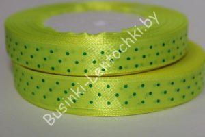 """Лента (1,2см) атласная ярко-жёлтая """"зелёный горох"""""""