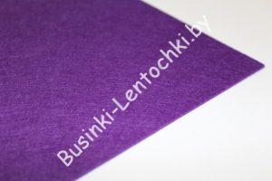 Фетр (1мм) тёмно-фиолетовый (20×30см) жёсткий