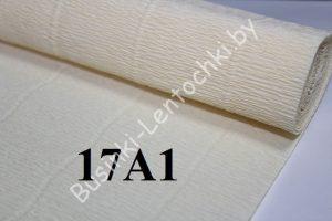 Бумага гофрированная цвет 17А1 кремовый