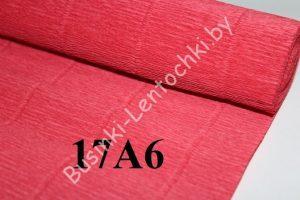 Бумага гофрированная цвет 17А6 пыльно-красный