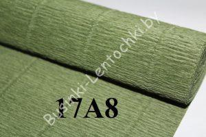Бумага гофрированная цвет 17А8 тёмно-оливковый