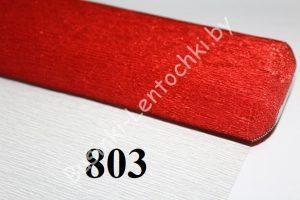 Бумага гофрированная металлизированная цвет 803 красный