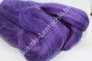 Шерсть для валяния полутонкая фиолетовая