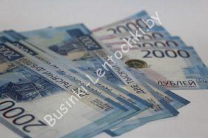 Деньги сувенирные «2000 RUB»