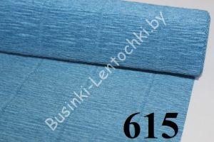 Бумага гофрированная цвет 615 синий кобальт