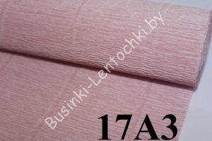 Бумага гофрированная цвет 17А3 чайная роза