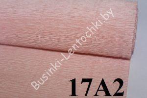 Бумага гофрированная цвет 17А2 пыльно-розовый