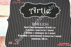 "Бумага односторонняя ""Artie Timeless"" (30,5×30,5см)"