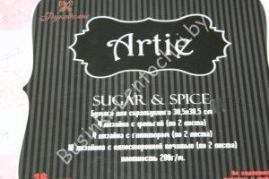 "Бумага односторонняя ""Artie Sugar & Spice"" (30,5×30,5см)"